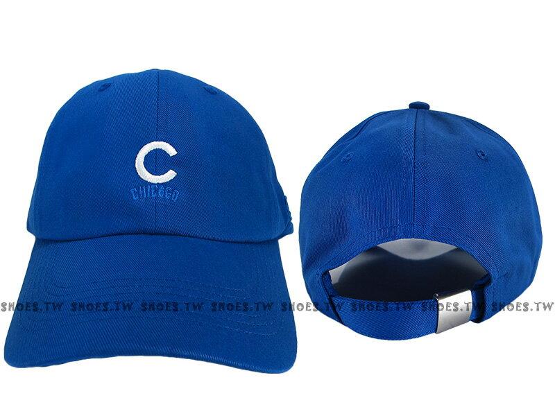 Shoestw【5762002-550】MLB 美國大聯盟 調整帽 老帽 小熊隊 小LOGO 寶藍色 男女都可戴