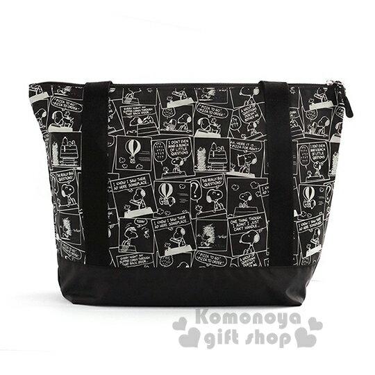 〔小禮堂〕史努比 可折疊側背旅行袋《黑.漫畫》可掛於行李箱桿上 2