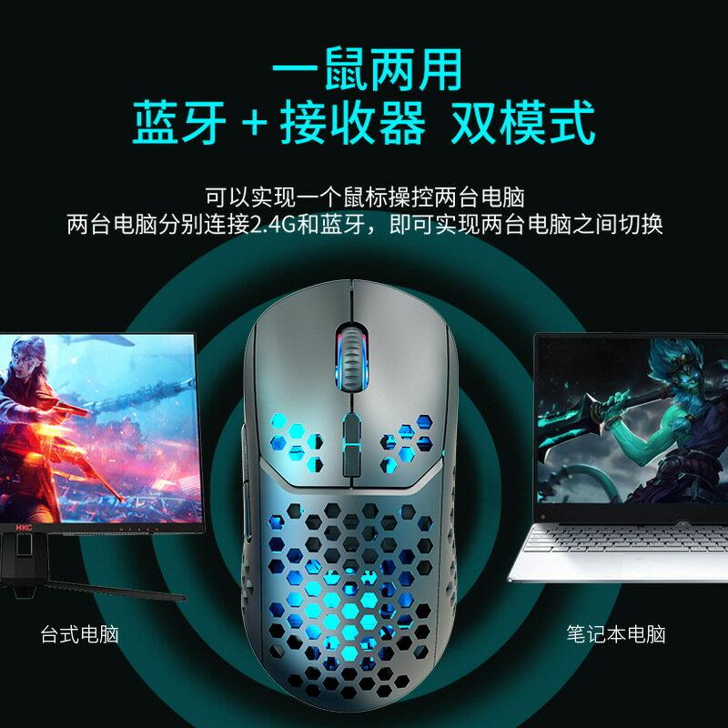無線滑鼠藍芽可充電式雙模靜音無聲筆記本臺式電
