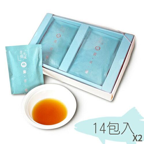 【東晟水產】 幸福元味 滴萃補 鱸魚精(14包入)*2