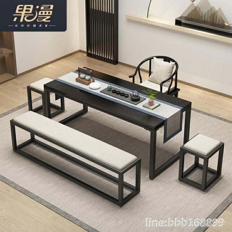 茶几 新中式實木原木茶桌椅組合辦公室功夫喝泡茶桌簡約禪意茶藝台茶幾