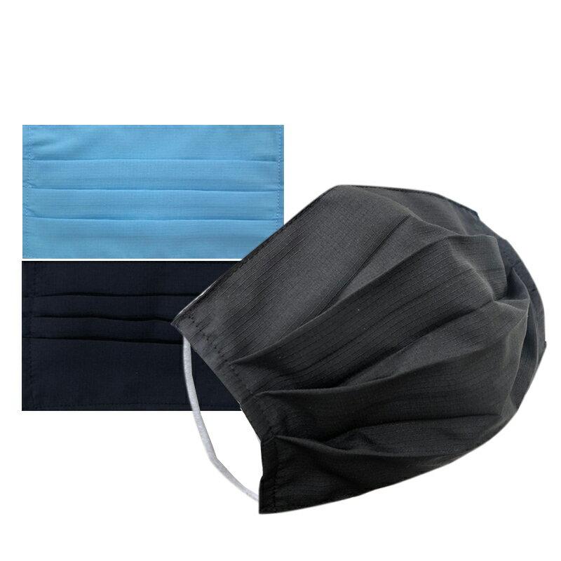 防潑水口罩保護套 口罩布 口罩套 水洗口罩 口罩 重複使用 布面口罩 防疫 防護 保護套 防疫必備【H0232】