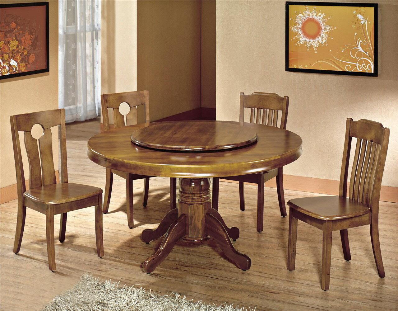 ~石川家居~CE~449~01 華特柚木色全實木4.2尺轉桌  不含椅跟   需 車趟
