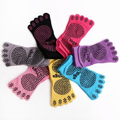 ★瑜珈襪 五趾襪-純色分趾防滑船型運動襪7色73pp567【獨家進口】【米蘭精品】 1