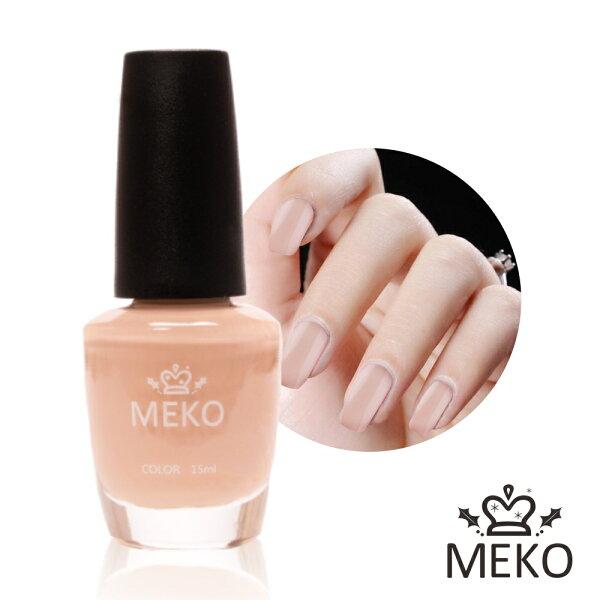 【MEKO】玩美指甲油#30