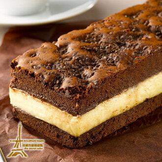 """【法國的秘密甜點】~來自比利時的特級巧克力顆粒與牛奶結合出最佳黃金比例""""純手工巧克力牛奶蛋糕,一入520g"""