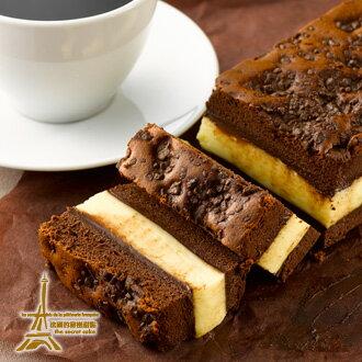 """【法國的秘密甜點】含運組~來自比利時的特級巧克力顆粒與牛奶結合出最佳黃金比例""""純手工巧克力牛奶蛋糕"""