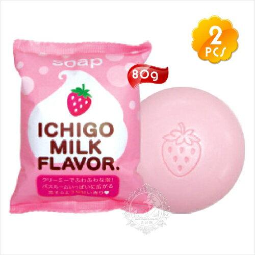 ~ ~Pelican草莓牛奶保濕香皂^(80g^~2入^)^~51195^~