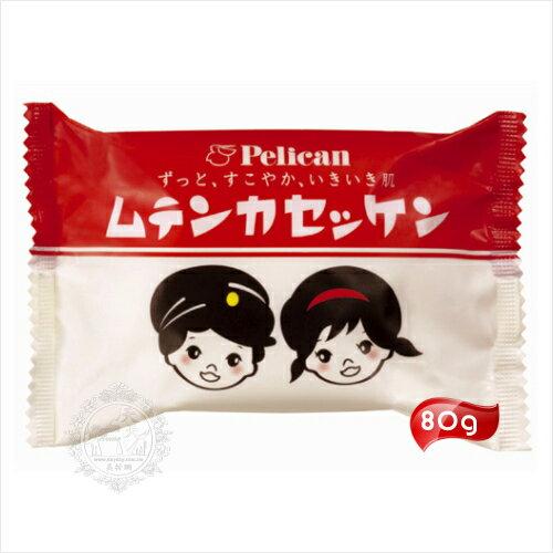 ◇日本製造◇Pelican無添加香皂(80g單入)[51196]