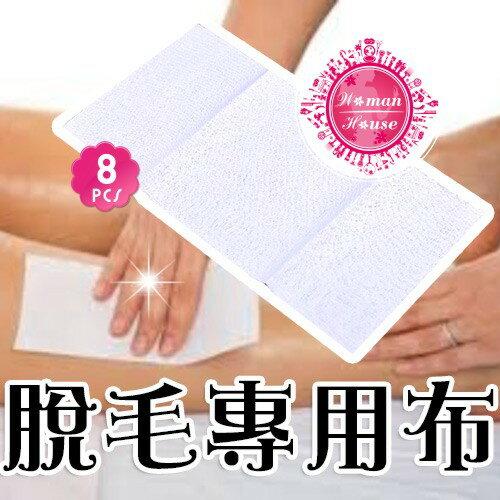 ◇除毛/美腿◇諾門脫毛專用布10*20cm(8片)[63054]