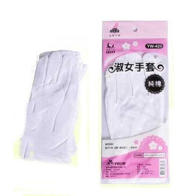 【純棉手套】誼林YW-420純棉淑女手套1雙入-白 [48932]