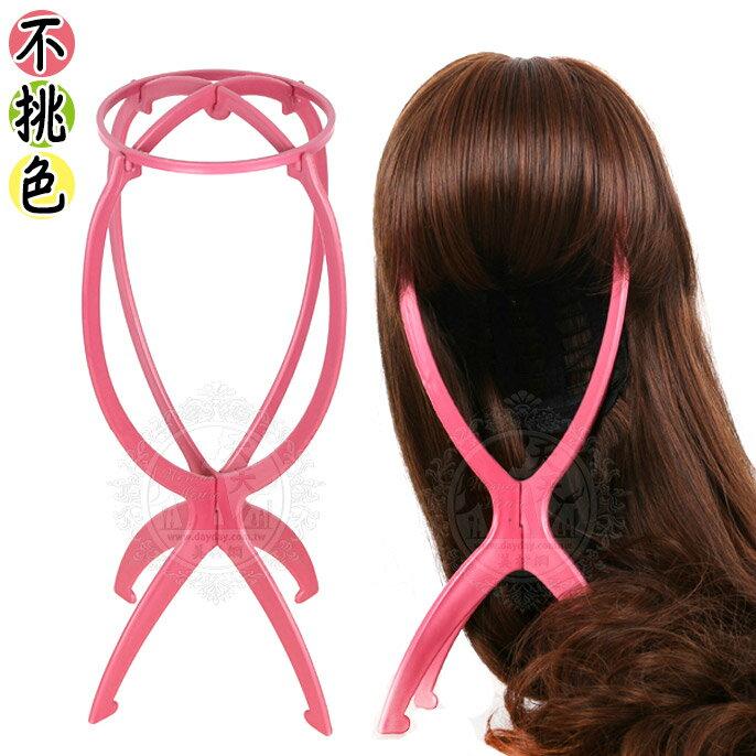 【假髮展示用】塑膠款易拆收.好收納!假髮髮架(單入)-不挑色 [23053]