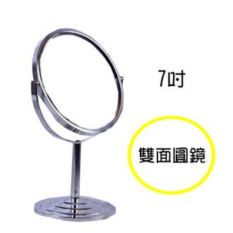 【雙面圓鏡】金屬7吋鍍鉻雙面桌鏡-有可放大 [48875]