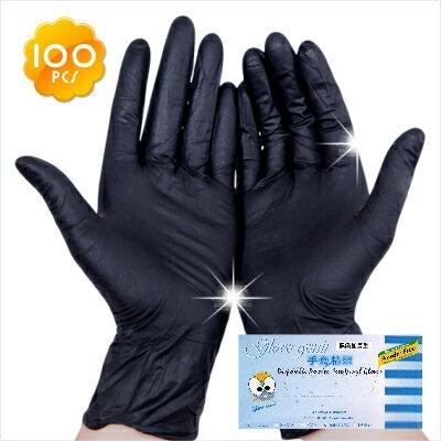 [PVC材質]染頭髮專用-長版黑色手套100入-(S.M.L) [22072]◇美容美髮美甲新秘專業材料◇