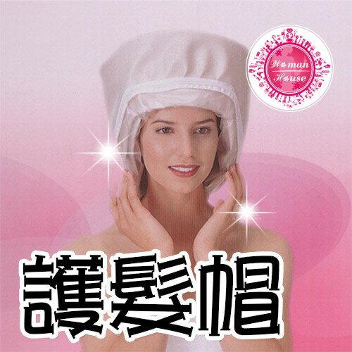 典億 DE-107 綺麗護髮帽 [30183]◇美容美髮美甲新秘專業材料◇