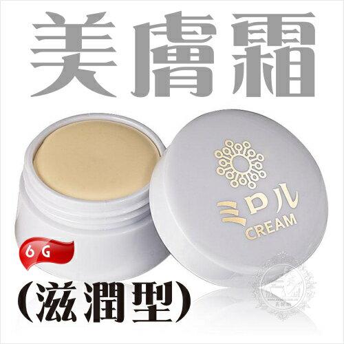 仙可兒滋潤型美膚霜-6G[32681]◇美容美髮美甲新秘專業材料◇
