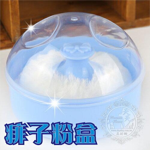 ◆新手媽咪必備◆Pretty Baby痱子粉盒 [49931]◇美容美髮美甲新秘專業材料◇