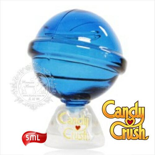 【SWEET!風靡全球經典遊戲】CANDY CRUSH甜美淡香精5ml-藍 [50066]◇美容美髮美甲新秘專業材料◇
