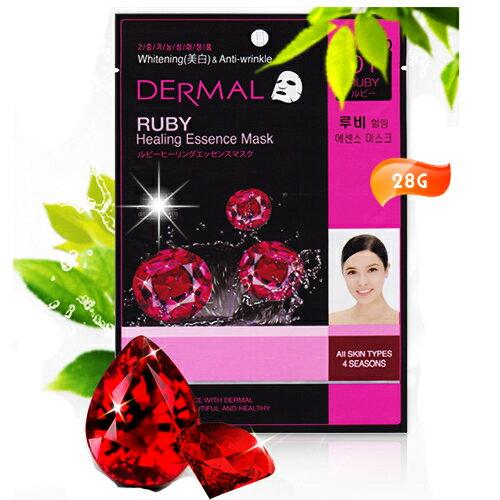 韓國DERMAL紅寶石粉亮白面膜1入 [50095]◇美容美髮美甲新秘專業材料◇