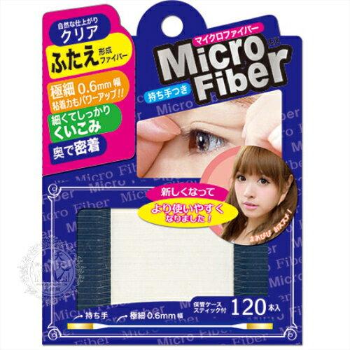 日本B.N超細纖維雙眼皮貼NMC-01-120PCS[50203]◇美容美髮美甲新秘專業材料◇