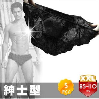 【按摩桑拿必備】拋棄式紙內褲(5入)-紳士型黑色(XXL) [11054]