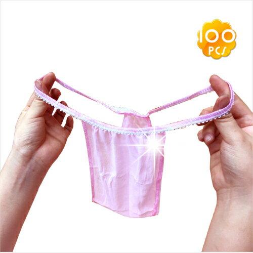 【按摩桑拿必備】拋棄式紙褲丁字褲(小件)-女生專用粉色(100入) [42883]