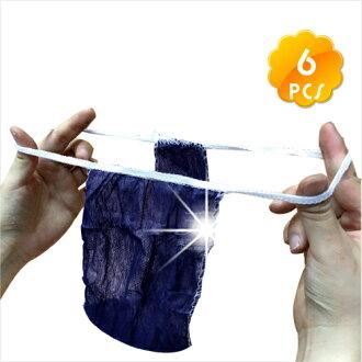【按摩桑拿必備】拋棄式紙褲丁字褲(6入)-藍色一般型 [43462]
