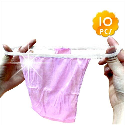 【按摩桑拿必備】拋棄式紙褲丁字褲(10入)-一般型粉色 [49060]