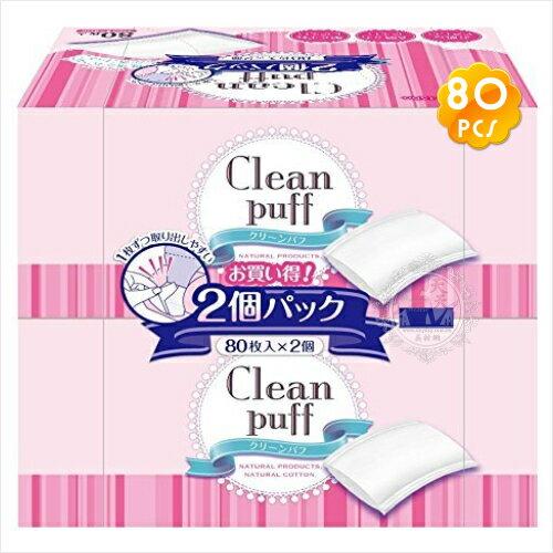 【日本原裝進口】SELENA淨顏化妝棉-厚型80枚(2盒入) [50612]卸妝.卸甲.保養