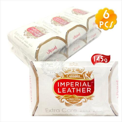【超強潔淨力】Cussons IMPERIAL LEATHER帝王皂(125g)-6入(白色) [50959]