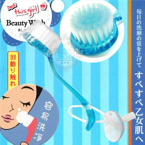 【台灣製造】AB-080輕巧洗顏刷.臉部清潔刷-單入 [51069]