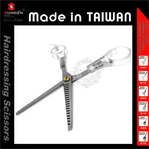 【台灣製造】#20857高級不鏽鋼美髮打薄剪刀(16.5cm)-單入 [51074]學生練習.設計師助理