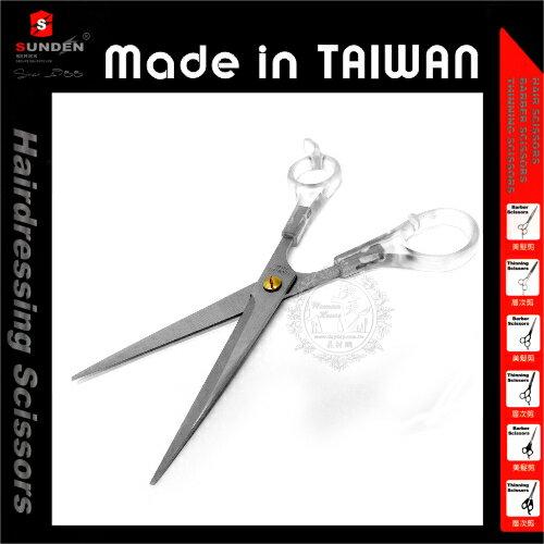 【台灣製造】#20864高級不鏽鋼美髮剪刀(17cm)-單入 [51075]學生練習.設計師助理