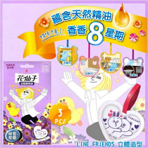 【持續香氛8星期】花仙子卡通衣物香氛袋(3入)-祕密花園 [51811]