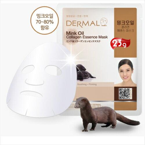 【韓國原裝進口】DERMAL貂油彈潤營養面膜(1入) [51857]便宜又好用
