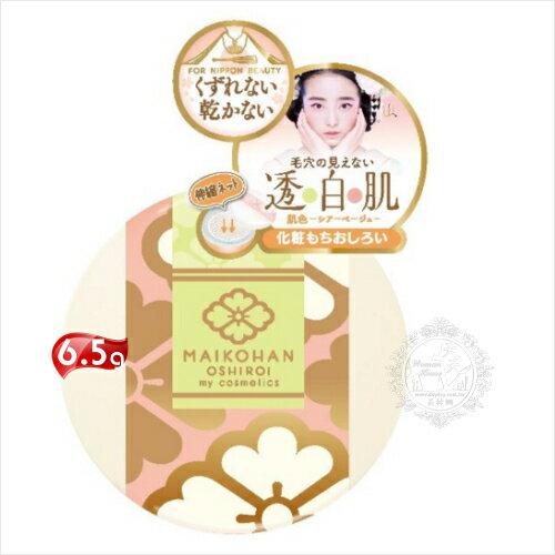 【日本進口】SANA舞孃蜜粉(6.5g)-膚色 [51870]散發淡淡櫻花香氣