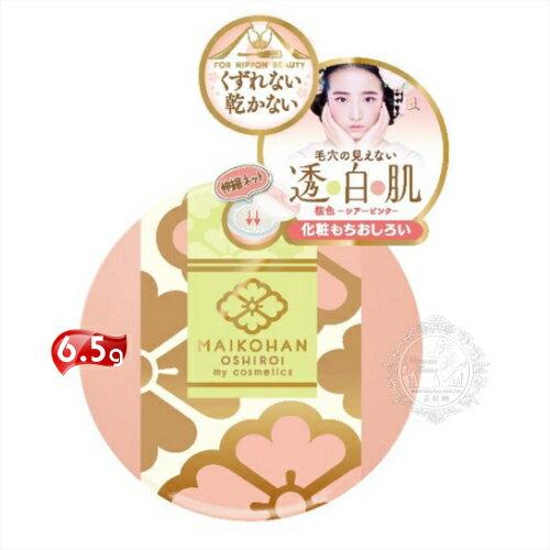 【日本進口】SANA舞孃蜜粉(6.5g)-櫻花色 [51871]散發淡淡櫻花香氣