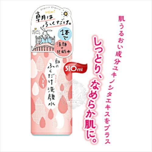 【日本製造】Raquick早安!擦拭型淨顏化妝水(滋潤)-310ml [51873]洗顏+化妝水