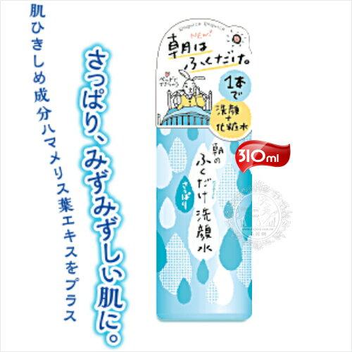 【日本製造】Raquick早安!擦拭型淨顏化妝水(清爽)-310ml [51874]洗顏+化妝水