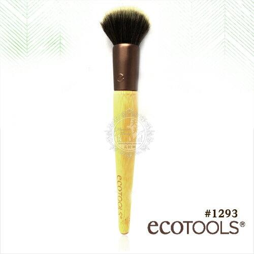 <br/><br/> ECOTOOLS環保化妝刷.修容刷.腮紅刷#1293(單支) [51878]適合修容.腮紅<br/><br/>