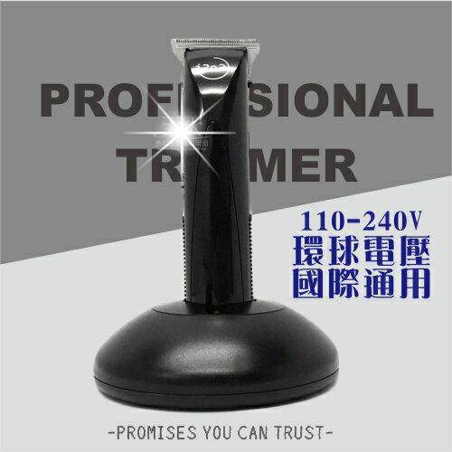 【110-240V環球電壓國際通用】台灣製造iPop-A8082充電式電動理髮器.電剪組#刻字 [51883]