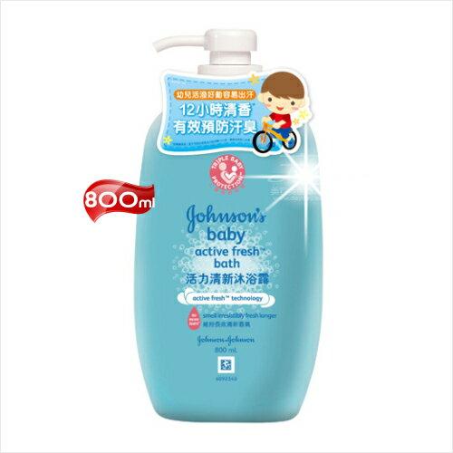 【12小時清香】嬌生嬰兒活力清新沐浴露-800ml[51958]安全溫和有效