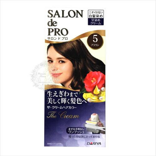 <br/><br/> 【灰白髮專用】DARIYA沙龍級白髮用染髮霜-5自然棕 [51991]遮蓋白髮<br/><br/>