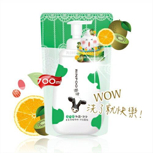 潤波1  2全脂牛奶沐浴慕絲補充包-700mL 活力綠   52185 柑橘草本香