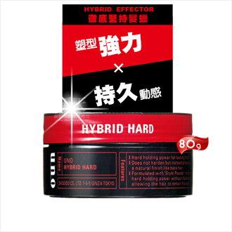 【塑型強力x持久動感】日本UNO徹底堅持髮腊-80g [52211]
