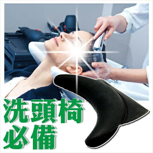 美髮沙龍洗髮椅必備-墊脖子洗頭盤矽膠墊護頸枕(單入) [52264]