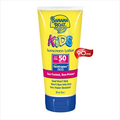 【SPF50+】美國香蕉船兒童防曬乳液(臉+身體適用)-90mL [52265]
