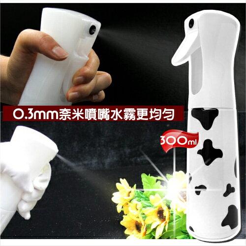 乳牛造型0.3mm奈米噴霧水槍空瓶(300mL) [52429]可以倒著噴