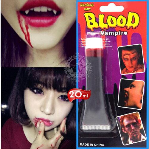 <br/><br/> 【萬聖節開趴啦!】好萊塢特效妝容-吸血鬼.喪屍.人造表演用假血血漿-20ml [52541]<br/><br/>