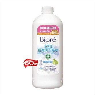 Biore蜜妮泡泡抗菌洗手慕絲(補充瓶)-450mL(清甜柚子香) [52612]